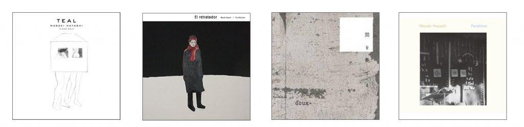 『TEAL』(2013)、『El retratador』(2014)、『doux』(2014)、『Pendulum』(2015)